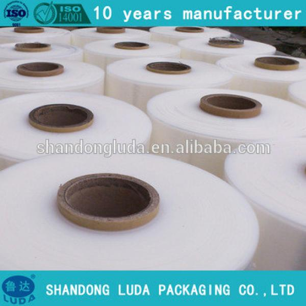 50cm wide stretch film pallet packaging film laminating machine + Automatic Pallet Wrapping Machine