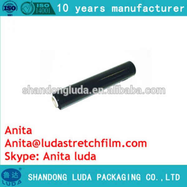 Winding stretch film pallet stretch film pe stretch film with a special hand Direct production