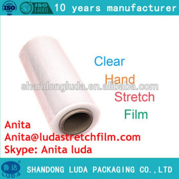 LLDPE stretch film 50 cm wide conventional film packaging film