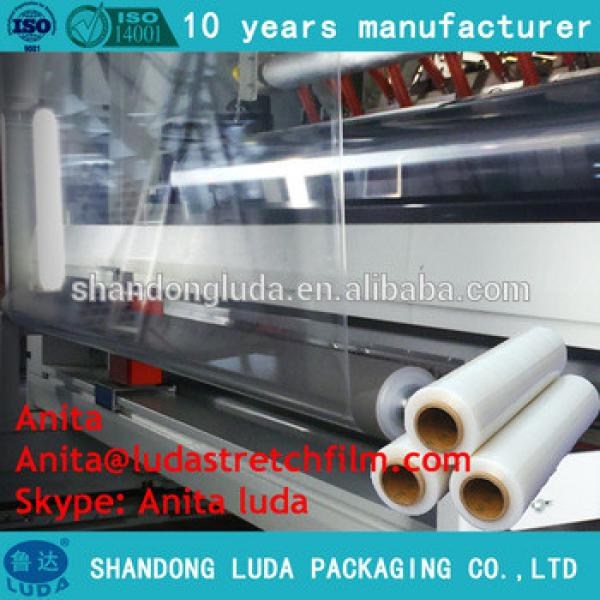 Industrial shrink pe moisture proof paper-core film /colored transparency film