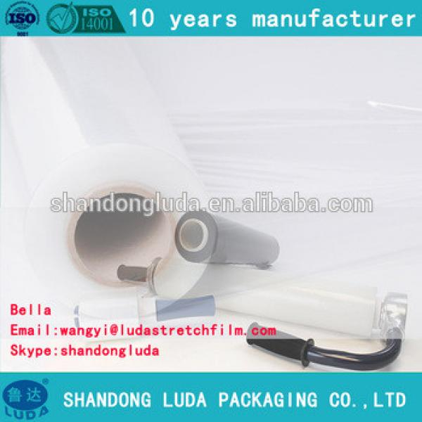 Tensile elongation and puncture resistant polyethylene film