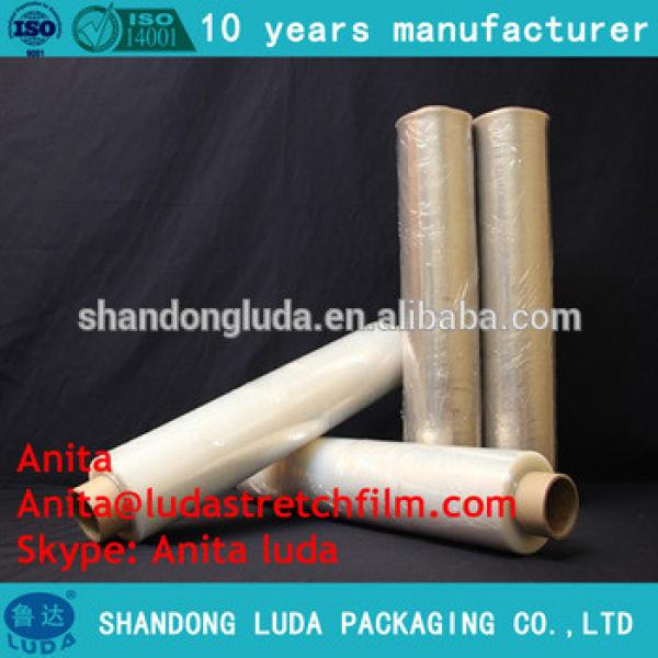LLDPE Stretch film for out packing cling film jumbo roll 1500mm