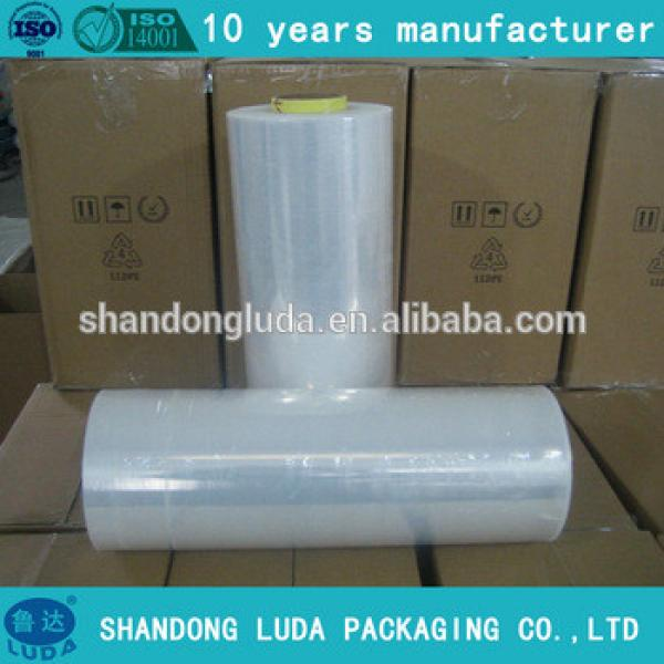 ShanDong Luda manufactures transparent LLDPE hot forming stretch film roll