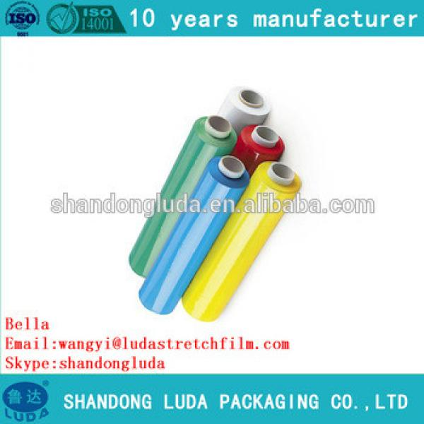 ShanDong Luda 2016 best sales color handmade LLDPE packing material stretch film